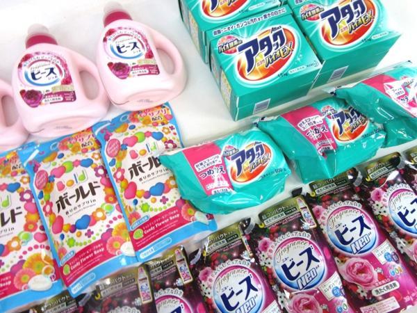 洗剤の選び方